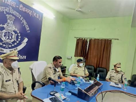 IG held a meeting with the station in-charge, said - take