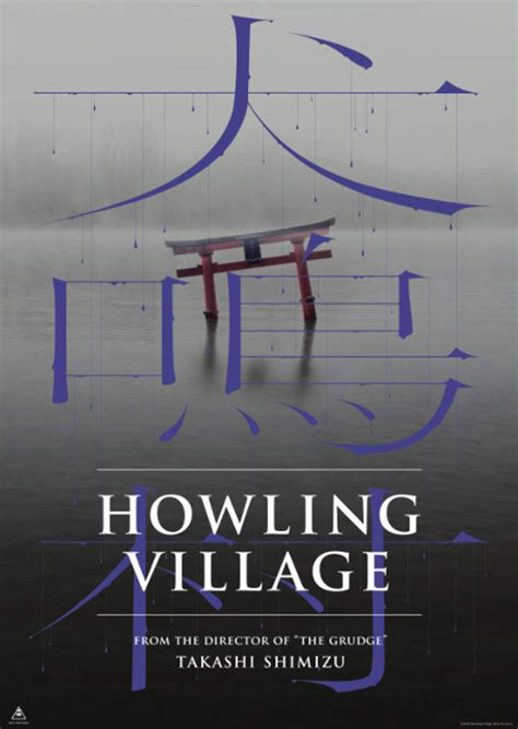 Howling Village - Film 2019 - Scary-Movies