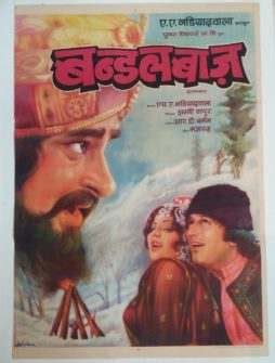 OLD BOLLYWOOD MOVIE POSTERS | Page 3 | Bollywood Cinema